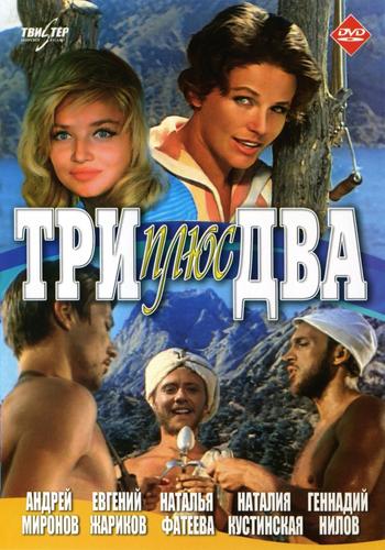 Советские комедии скачать бесплатно,фильмы ссср классика.