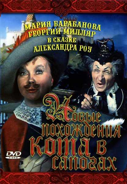 Скачать Фильм Соломенная Шляпка